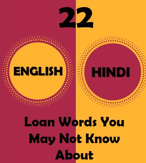 loan in english